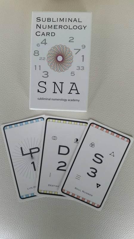 潜在数秘術カウンセリングカード