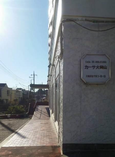 大岡山ステラ治療院への道案内2